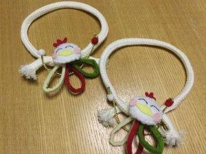 画像1: お正月飾り風首飾り(酉年)